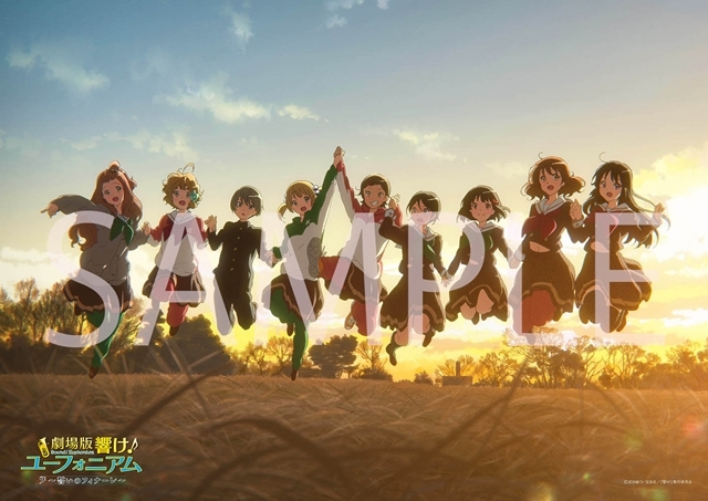 『劇場版 響け!ユーフォニアム ~誓いのフィナーレ~』第2弾特典付き前売券が12月21日発売決定! 特典B2ポスター全4種のビジュアルも公開-2