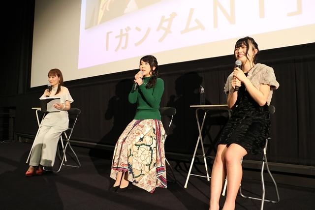 『機動戦士ガンダムNT』声優・村中知さんと松浦愛弓さんが登壇した女子会トークショーより公式レポート到着!-1