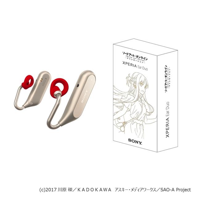 ソードアート・オンライン アリシゼーション-2