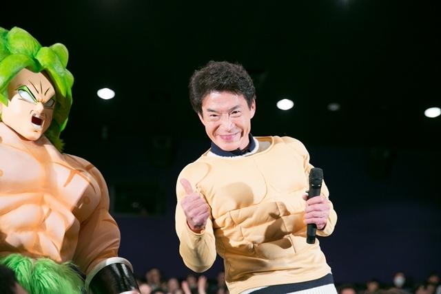 『ドラゴンボール超 ブロリー』公開記念ブロリーナイトに、筋肉スーツのフルパワー島田敏さん登場! 会場の様子を公式レポートで大紹介-4