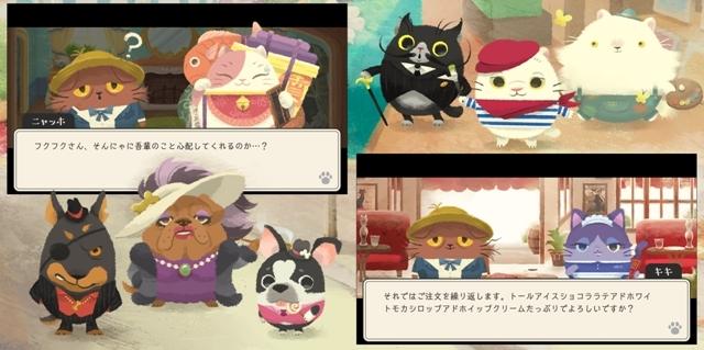 スマホゲー『猫のニャッホ』がTVアニメ化! 主人公ニャッホ役・杉田智和さん、相棒テオ役・嘉陽光さんで、ゲーム版に引き続き出演決定-5
