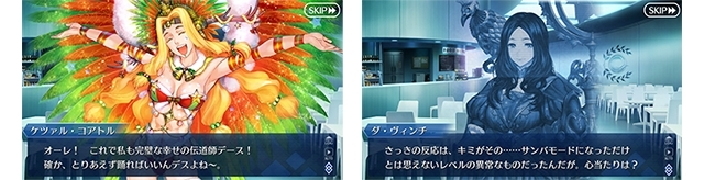 『Fate/Grand Order(FGO)』「クリスマス 2018 ピックアップ召喚」に新サーヴァント「★5(SSR)ブラダマンテ」が登場!-5