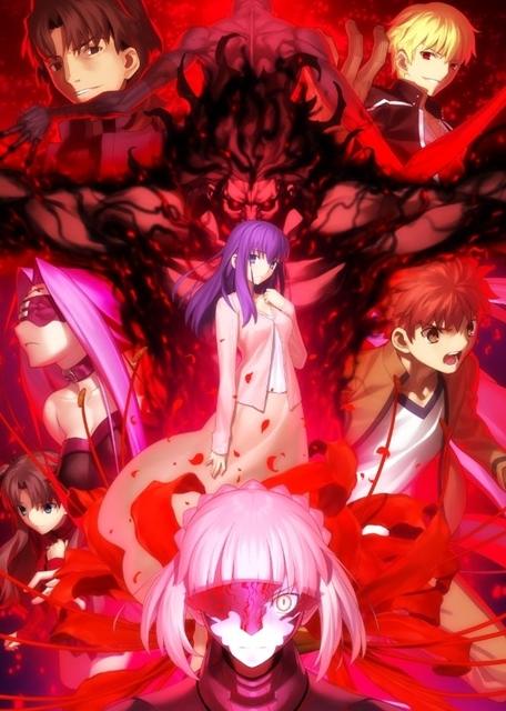 Fate/stay night[Heaven's Feel]-8