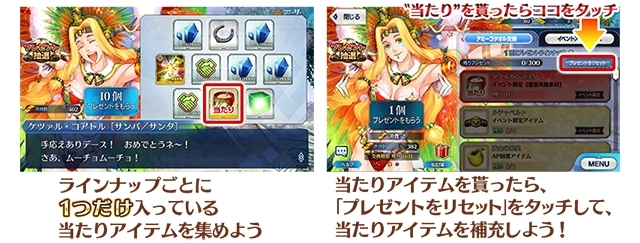 『Fate/Grand Order(FGO)』「クリスマス 2018 ピックアップ召喚」に新サーヴァント「★5(SSR)ブラダマンテ」が登場!-6