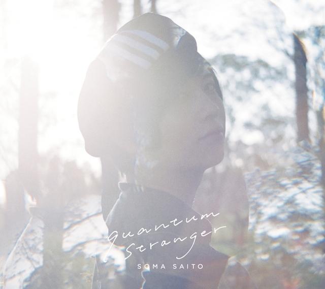 声優・斉藤壮馬さんの1stフルアルバム「quantum stranger」より、「結晶世界」のMV公開! 先行配信もスタート-6