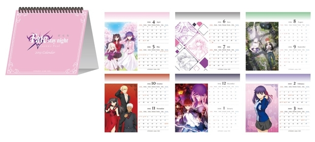 Fate/stay night[Heaven's Feel]-8