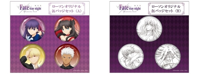 Fate/stay night[Heaven's Feel]-9