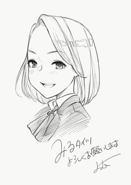 みるタイツ-5