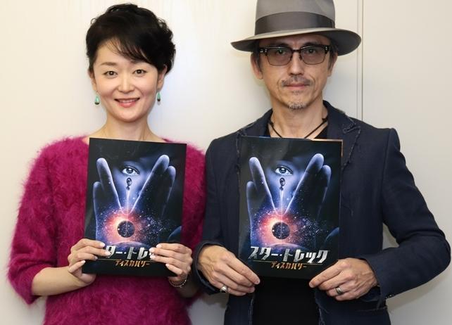 『スター・トレック:ディスカバリー』よのひかり&桐本拓哉の公式インタビュー公