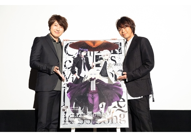 『K SEVEN STORIES』Ep6、浪川大輔・小野大輔の舞台挨拶公式レポート到着