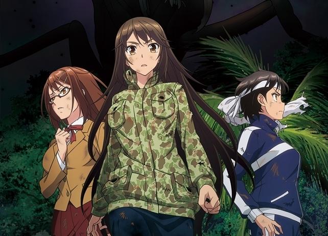 『巨蟲列島』がアニメ化! アニメ付き特装版6巻発売決定