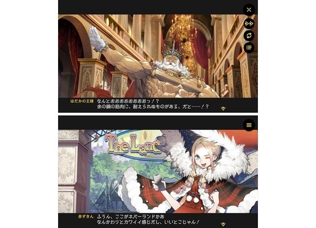 『リボハチ』メインストーリー動画とヒーローストーリー動画解禁!
