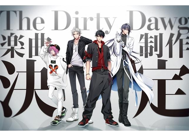 『ヒプマイ』優勝記念CDに「The Dirty Dawg」の楽曲が収録決定!