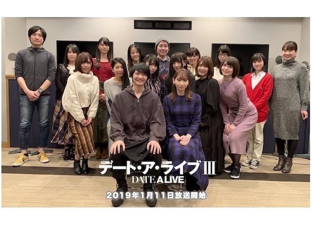 『デート・ア・ライブIII』AT-X・TOKYO MXほかで2019年1月11日放送決定! 公式サイトで初回アフレコレポートも公開