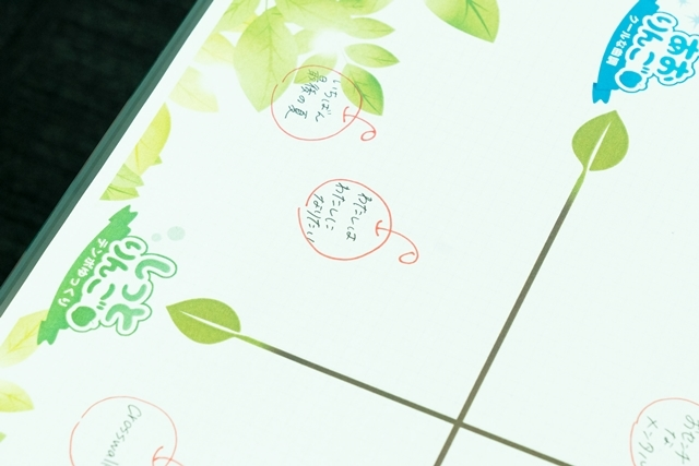 鈴木みのり-10