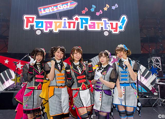 『バンドリ!』7th☆LIVEが日本武道館で2019年2月に開催