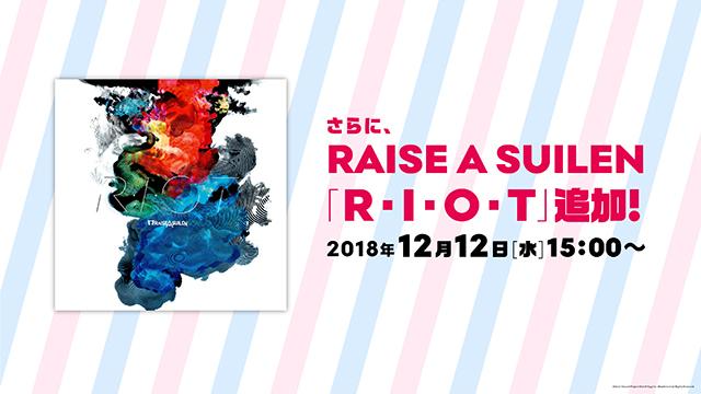『BanG Dream! 2nd Season』制作発表会レポート|アニメ先行上映や声優・前島亜美さん、伊藤美来さんのミニライブも!-16