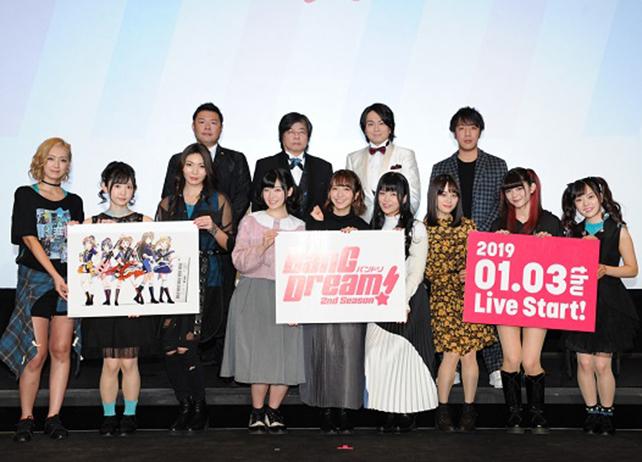 『BanG Dream! 2nd Season』制作発表会レポ