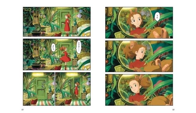 © 2010 Studio Ghibli・NDHDMTW