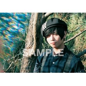 声優・斉藤壮馬さんの1stフルアルバム「quantum stranger」より、「結晶世界」のMV公開! 先行配信もスタート-8