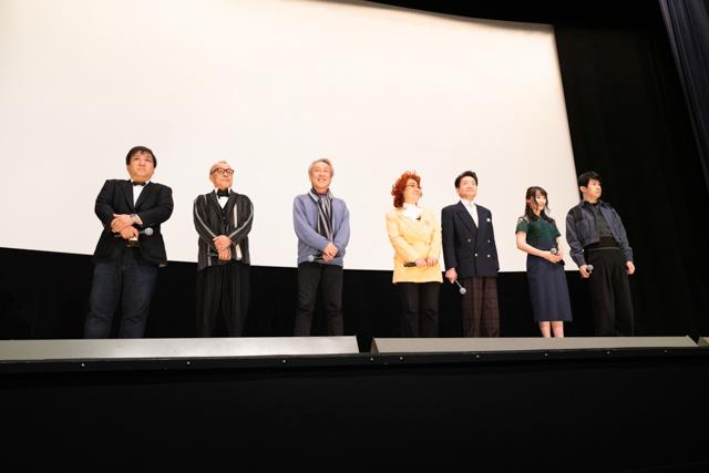 映画『ドラゴンボール超 ブロリー』野沢雅子さん、水樹奈々さん、杉田智和さんら声優陣登壇の舞台挨拶レポート-3