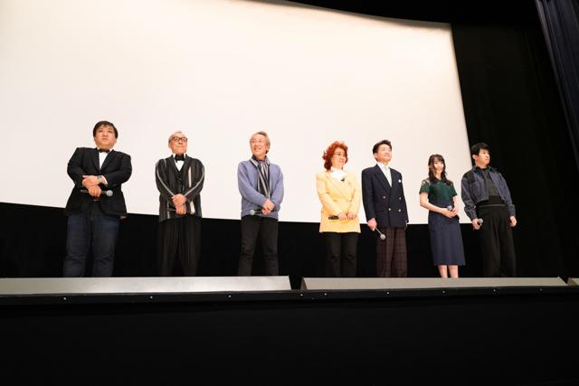 映画『ドラゴンボール超 ブロリー』野沢雅子さん、水樹奈々さん、杉田智和さんら声優陣登壇の舞台挨拶レポート-5
