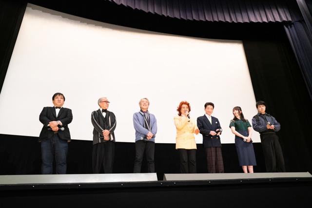 映画『ドラゴンボール超 ブロリー』野沢雅子さん、水樹奈々さん、杉田智和さんら声優陣登壇の舞台挨拶レポート-6