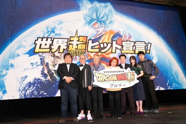 映画『ドラゴンボール超 ブロリー』野沢雅子ら声優陣登壇の舞台挨拶レポ