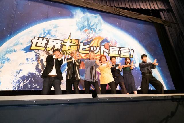 映画『ドラゴンボール超 ブロリー』野沢雅子さん、水樹奈々さん、杉田智和さんら声優陣登壇の舞台挨拶レポート-7