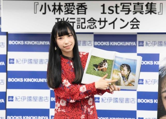 声優・小林愛香が写真集発売記念サイン会で紅白出場の意気込みを語る
