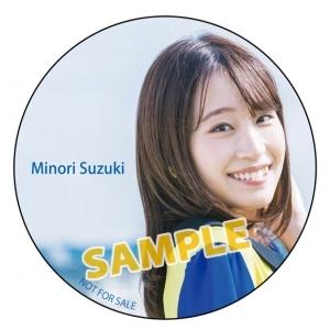 声優・鈴木みのりさん、1stアルバム「見る前に飛べ!」リリース記念イベント実施! 天女姿でネギを持ち、デビュー曲も熱唱