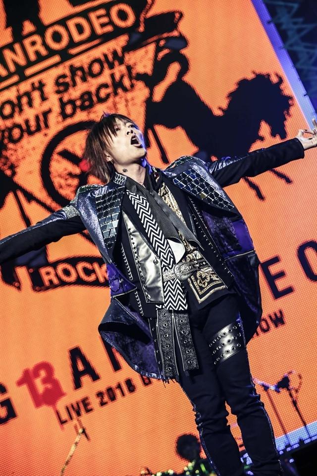小倉唯さん3rdアルバム「ホップ・ステップ・アップル」の収録内容&ジャケット写真が公開! リード曲「アップル・ガール」のMV解禁、ツアータイトルも発表-4
