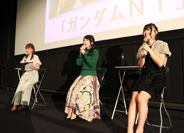『ガンダムNT』声優・村中知、松浦愛弓登壇イベント公式レポ到着