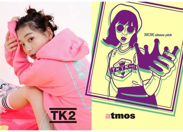 声優・高槻かなこがスニーカー&ファッションブランド「atmos pink」とコラボ