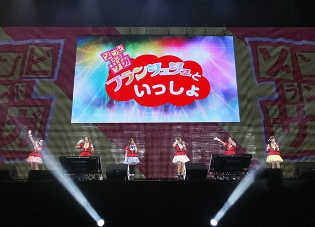 TVアニメ『ゾンビランドサガ』初ライブステージレポート