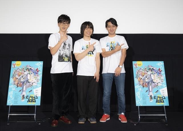 冬アニメ『モブサイコ100Ⅱ』伊藤節生、櫻井孝宏登壇の上映会をレポート