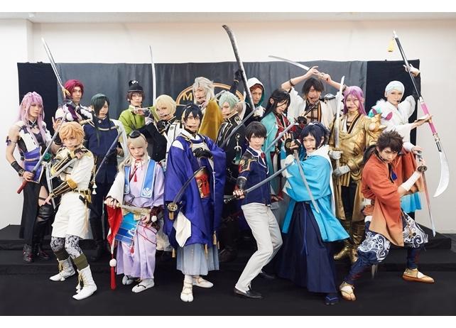 『刀ミュ』「真剣乱舞祭2018」会見と公演の写真が到着