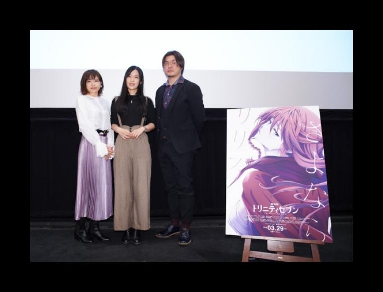 『トリニティセブン』声優陣登壇のオールナイト上映イベント公式レポ