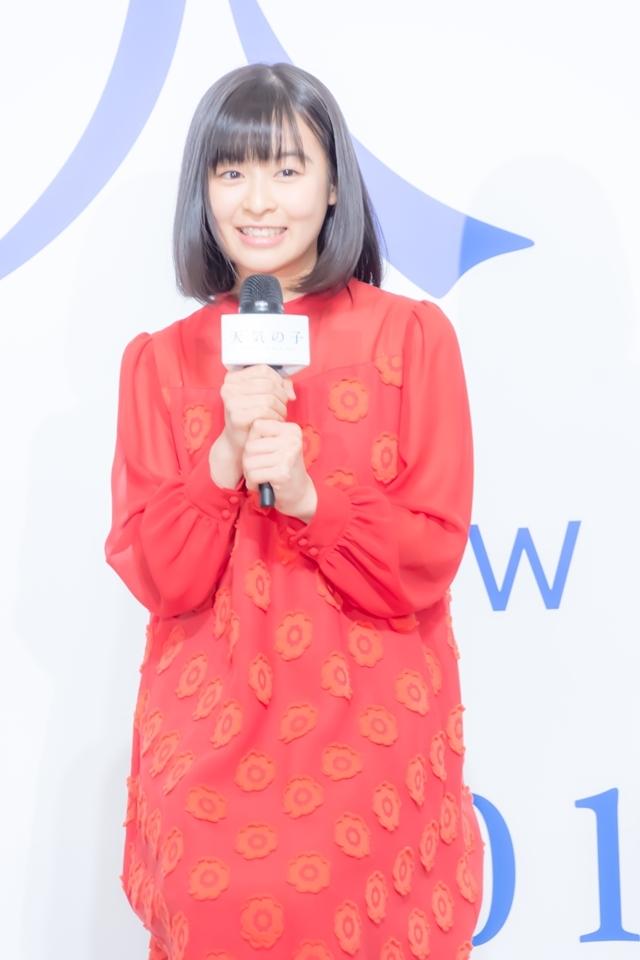 新海誠監督最新作『天気の子』制作発表記者会見レポート|大ヒットした『君の名は。』を経た最新作の着想とは!?