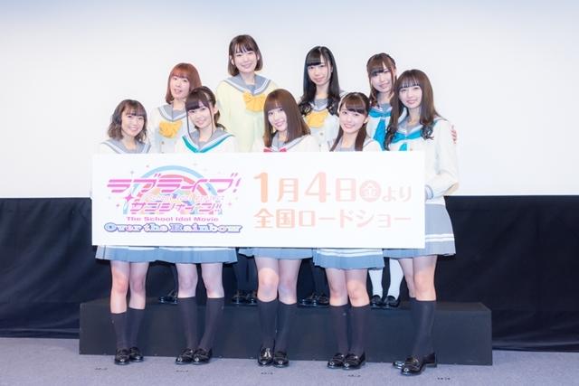 『ラブライブ!サンシャイン!!』NHK紅白歌合戦に初出演したAqoursからのコメントが到着-1