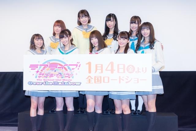 『ラブライブ!サンシャイン!!』NHK紅白歌合戦に初出演したAqoursからのコメントが到着-23