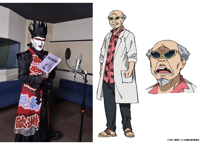 『火ノ丸相撲』ゲスト声優にデーモン閣下決定! コメント到着