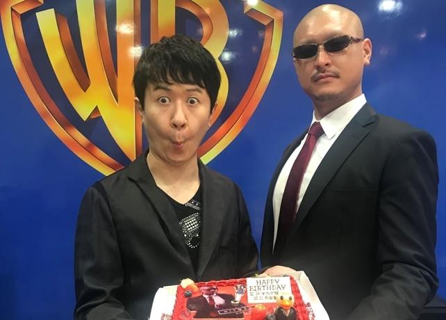 『ヒットマン2』実写WEB動画に杉田智和・マフィア梶田らが出演