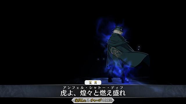 『Fate/Grand Order THE STAGE –絶対魔獣戦線バビロニア-』よりゲネプロ公式レポート到着! BD&DVD発売、千秋楽ライブ配信情報もお届け-5