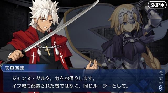 『Fate/Grand Order THE STAGE –絶対魔獣戦線バビロニア-』よりゲネプロ公式レポート到着! BD&DVD発売、千秋楽ライブ配信情報もお届け-18
