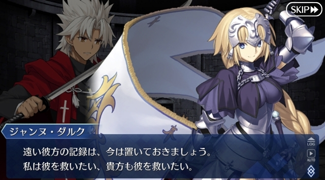 『Fate/Grand Order THE STAGE –絶対魔獣戦線バビロニア-』よりゲネプロ公式レポート到着! BD&DVD発売、千秋楽ライブ配信情報もお届け-19