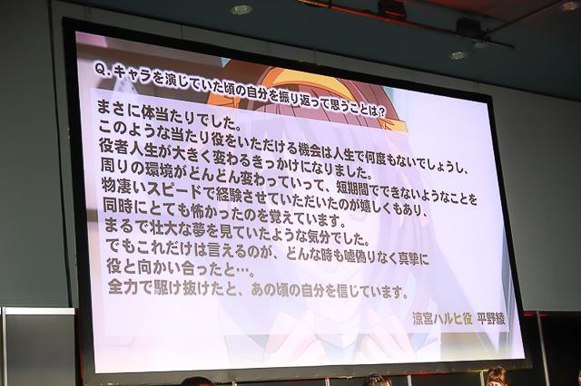 『コードギアス』『ゼーガペイン』『デスノート』など…今年10周年を迎えるアニメが豪華すぎる!-13
