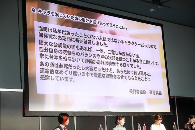 『コードギアス』『ゼーガペイン』『デスノート』など…今年10周年を迎えるアニメが豪華すぎる!-15