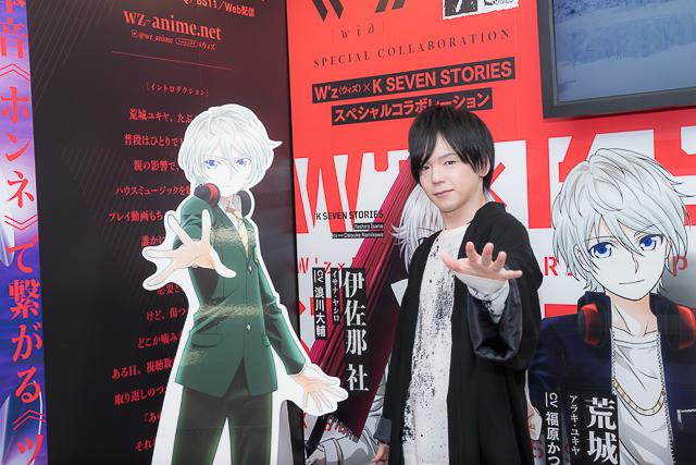 TVアニメ『W'z《ウィズ》』声優・福原かつみがAGF2018でお渡し会を実施