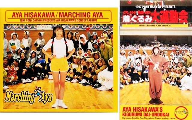 音楽プロデューサー・須賀正人さんを偲んで井上喜久子さんら声優・業界関係者たちから追悼の言葉